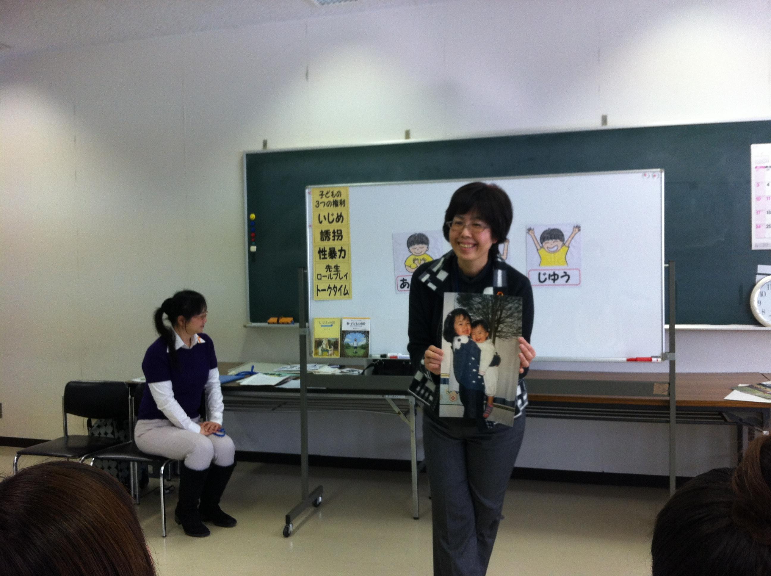 20130207kamaishi2